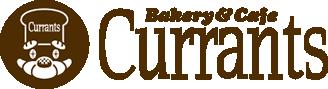 Bakery&Cafe CURRANTS